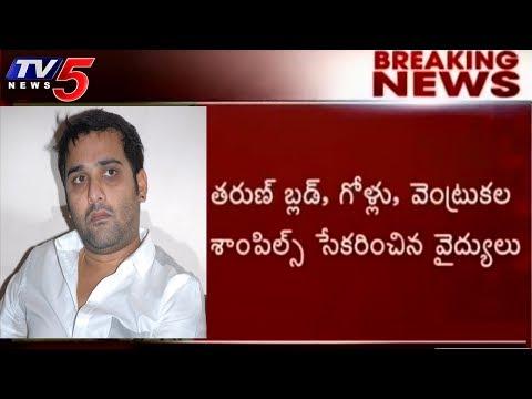 ముగిసిన తరుణ్ డ్రగ్స్ విచారణ   SIT Warned To Pub Owners in Hyderabad   9PM - Prime News   TV5 News