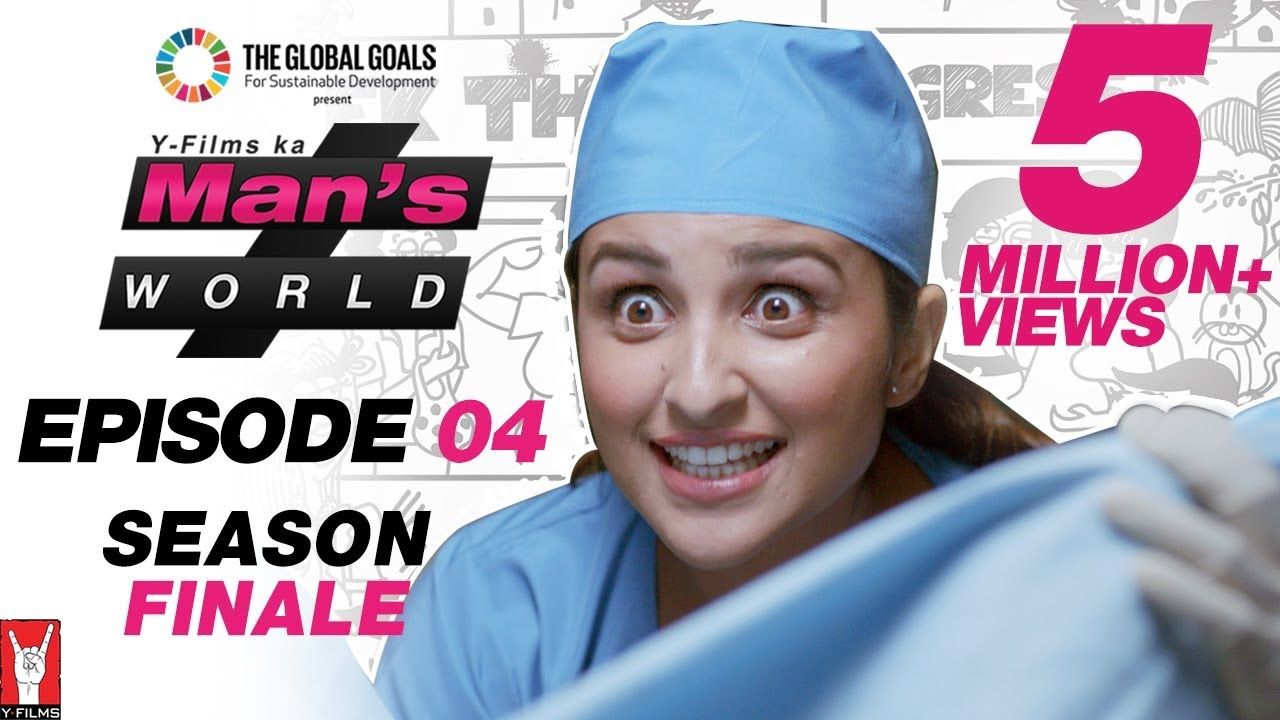 'Man's World' 1.4