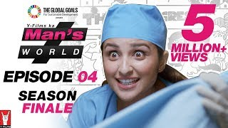 Man's World S01E04 | A Y-Films Original Series