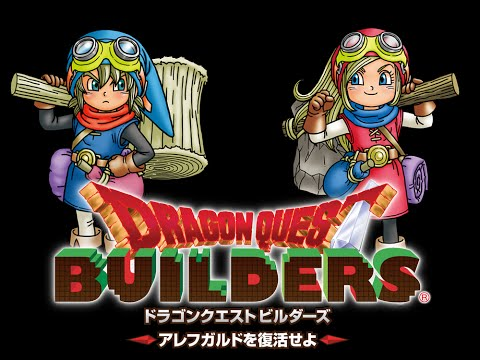 DRAGON QUEST BUILDERS part1