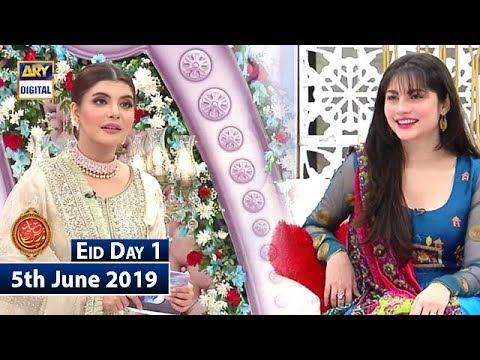 Good Morning Pakistan  Eid Day 1  Neelam Muneer  ARY Digital