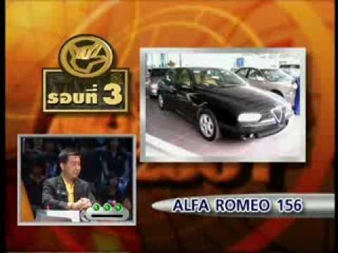 แฟนพันธุ์แท้ รถมือสอง ปี 2007 Fanpantae used car 2007 (2/5)