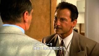 チャイナ の タウン 黄昏 映画
