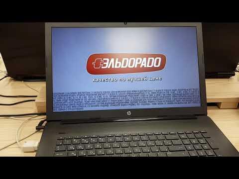 Ноутбук HP 17-ca0114ur