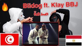 Blidog ft. Klay BBJ - Ababab / Egyptian Reaction 🇹🇳 رحلة ذهاب بلا عوده