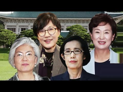 새 정부 '유리천장' 깨다…재계도 기대감 / 연합뉴스TV (YonhapnewsTV)