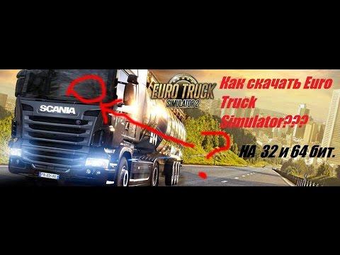 Скачать торрент american truck simulator 32 bit.