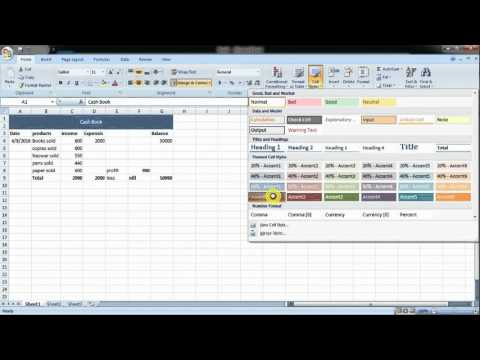 How to make cash book in Ms excel in urdu/hindi   class  2