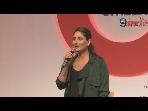 प्रेग्नेट करीना की ख्वाहिश, मुझे बेटी हो | Kareena Kapoor Aspires Baby Girl