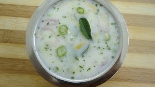 How to make Sambharam / Chaas / Spiced Buttermilk- chinnuz' I Love My Kerala Food