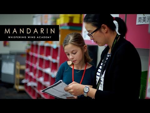 Mandarin at Whispering Wind Academy