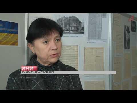 Телеканал «Дитинець»: В обласному архіві презентували виставку документів до Дня соборності України