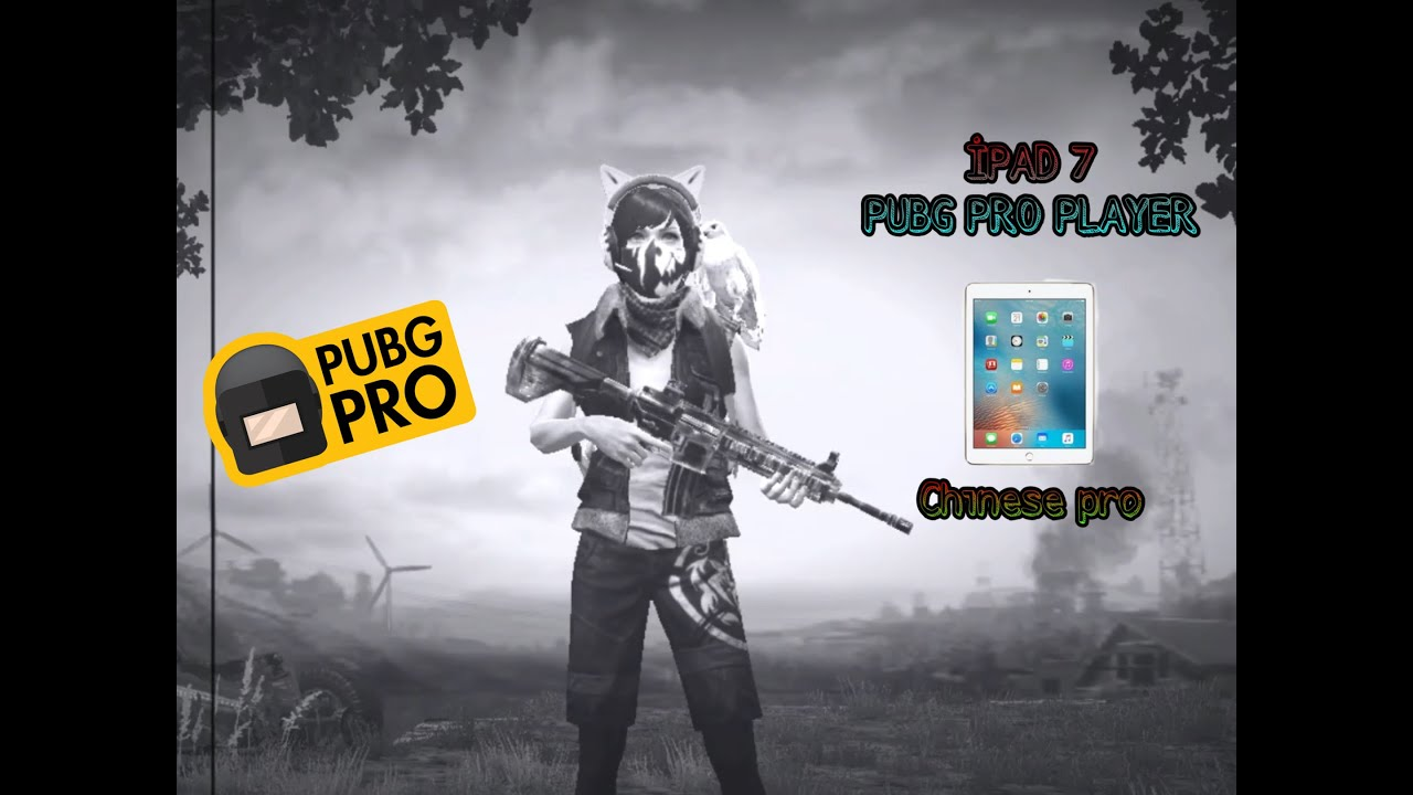 İPAD 7 BEST PRO PUBG PLAYER - YouTube