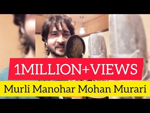 Krishna Song | Murli Manohar Mohan Murari | Singer Rohit Shastri