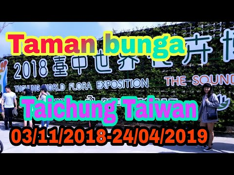 TAMAN BUNGA HUOLI TAICHUNG #1 #TAICHUNG_WORLD_FLORA_EXPOSITION.