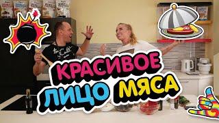 Юлия Ушакова. Адская диета. Как попасть в Comedy. Фанаты Спартака \ Правильная кухня