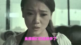 万万没想到 第07集:标准偶像剧高清版]