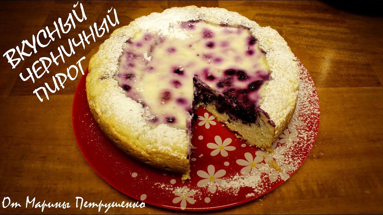 Вкусные пироги в мультиварке