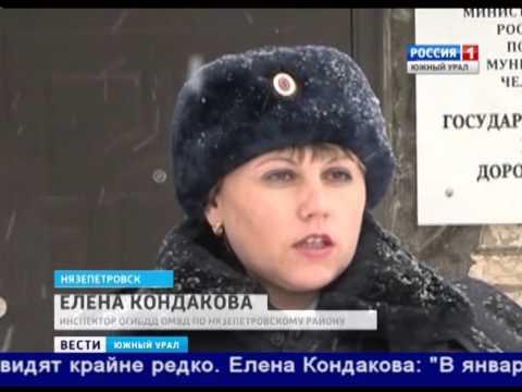 ГАИ обвинила мэрию Нязепетровска в увеличении числа ДТП