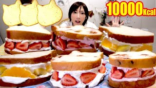 【MUKBANG】 Cat-Shaped Fruit Sandwich With Plenty Of Whipped Cream !! [11000kcal] [CC Available]