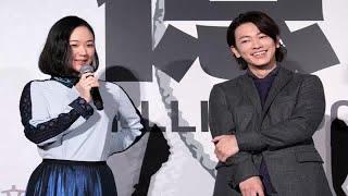 19日、東京・TOHOシネマズ日比谷にて映画『億男』の初日舞台挨拶が行わ...