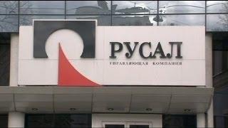 RUSAL cuts capacity on weak demand
