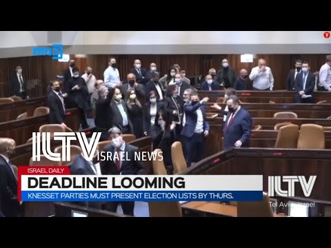 Knesset Parties Must Present Election Lists By Thursday