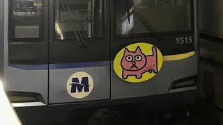 みなとみらい線Y500系Y515編成 Creative Railway‐みなとみらい線でつながる駅アートラッピング車両