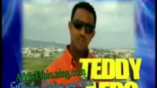 Teddy afro New Message - Music from Addis
