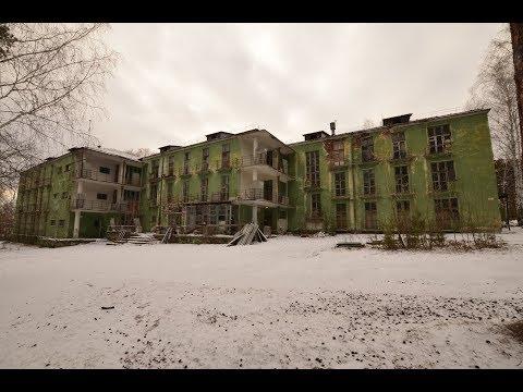 Заброшенный санаторий НКВД