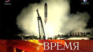 С Байконура стартовала ракета «Союз» с грузовым кораблем «Прогресс».