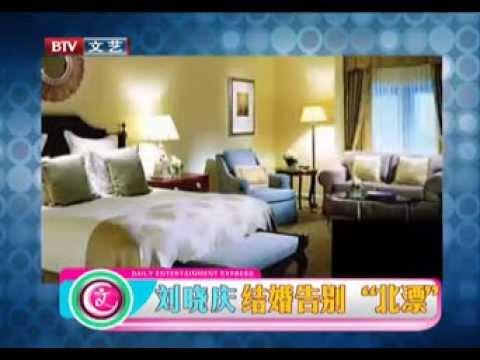 曝刘晓庆开启第4段婚姻 新婚丈夫为美籍华人