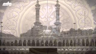 Baad az Khuda ba Ishqe - HD Ramadhan 2012 Version