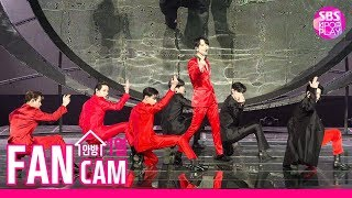Baixar [고음질/안방1열 직캠4K] 갓세븐 '니가 부르는 나의 이름' 풀캠 (GOT7 ' Call My Name' Fancam)│@SBS Inkigayo_2019.11.10