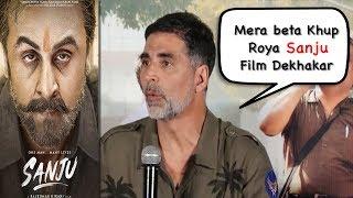Akshay Kumar React On Sanju Film | Ranbir Kapoor Acting WOW