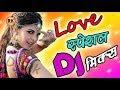 New JBL Dj Song 2019 | JBL Blast DJ Remix 2019 | 2019 JBL DJ Song | DJ Remix | New DJ Song 2019.
