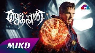 Saithan Official Trailer Remix | Doctor Strange Tamil