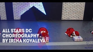 All I Want For Christmas Choregraphy by Ирина Ковалева  All Stars Dance Centre 2019