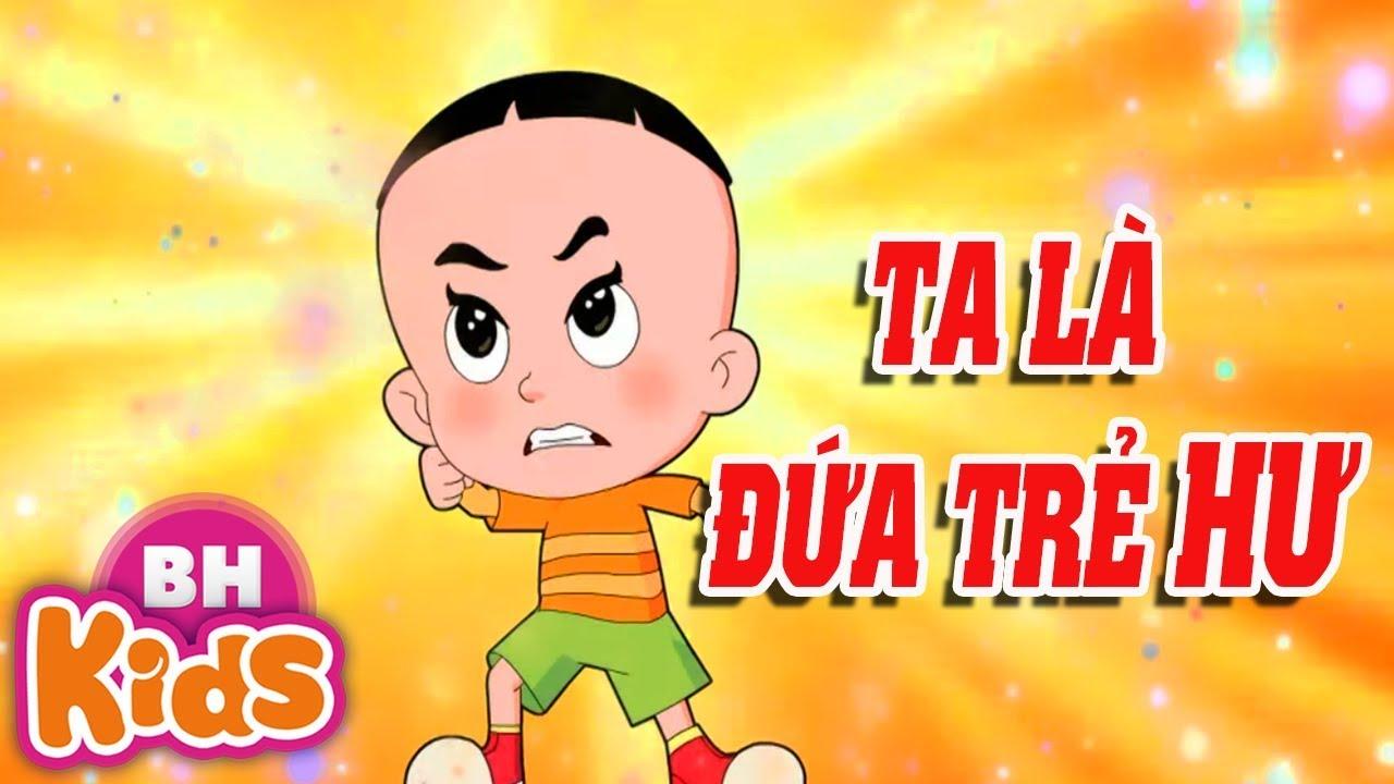 Bài trắc nghiệm đứa trẻ ngoan, đứa trẻ hư - Phim hoạt hình hay nhất 2019 - Bố Đầu Nhỏ Con Đầu To
