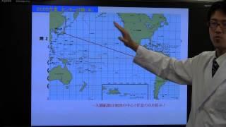 【地理】地図・図法を用いた問題(正距方位図法とメルカトル図法)
