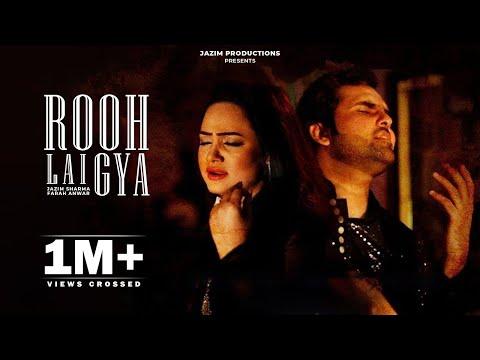 Rooh Lai Gaya | Jazim Sharma | Farah Anwar | Latest Punjabi Song 2017 | Khiraaj-e-Aqeedat