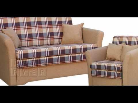 Где дешево купить кресло кровать