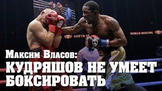 видео Еще один чемпион мира по боксу захотел стать комментатором