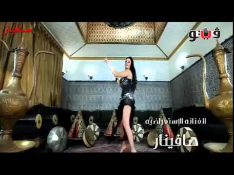 Nice Arbin dance with inden song