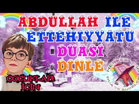 Learn attahiyat tashahhud for kids for children memorise  Attahiyat