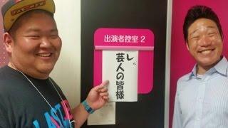趣味を現金化!! ⇒ http://bit.ly/28SYMmq 関連動画 □【伊集院光】予定...