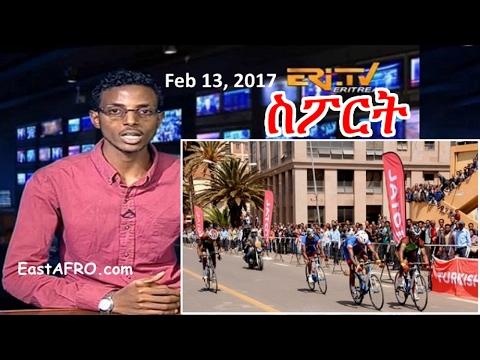 Eritrean ERi-TV Sports News (February 13, 2017) | Eritrea