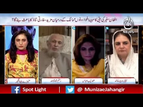 Afghan Ambassador Daughter Kidnapped   Spot Light with Munizae Jahangir   19th July 2021   Aaj News