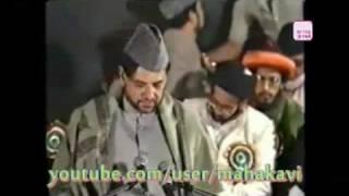 Maulana Kausar Niazi Sahab Ki Nayab Taqreer - Aalami Urdu Conference, Delhi