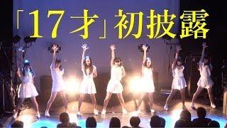 2014年5月28日に行われた「SMA SHOWCASE 2014~輝け!日本エスエムエー...